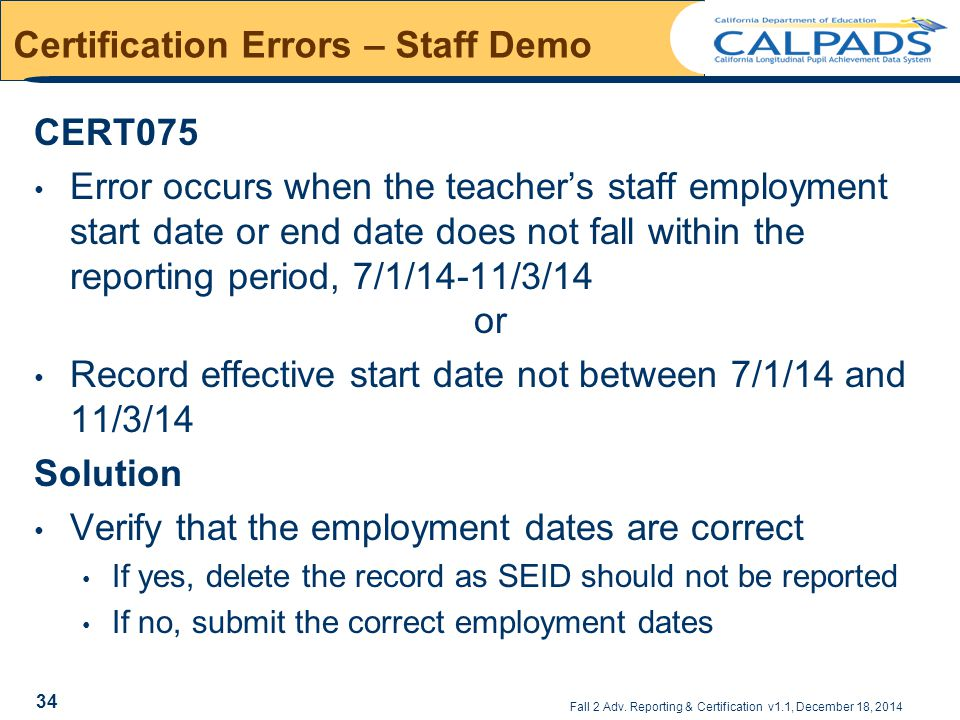 Certification Errors – Staff Demo