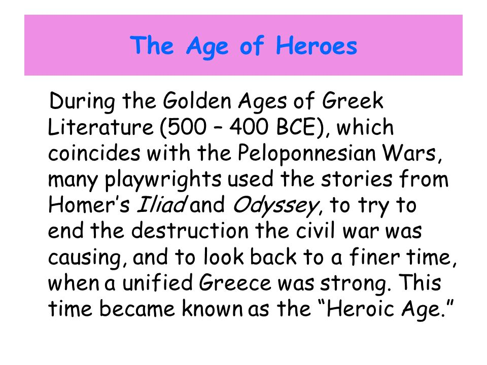 The Homeric poems Essay