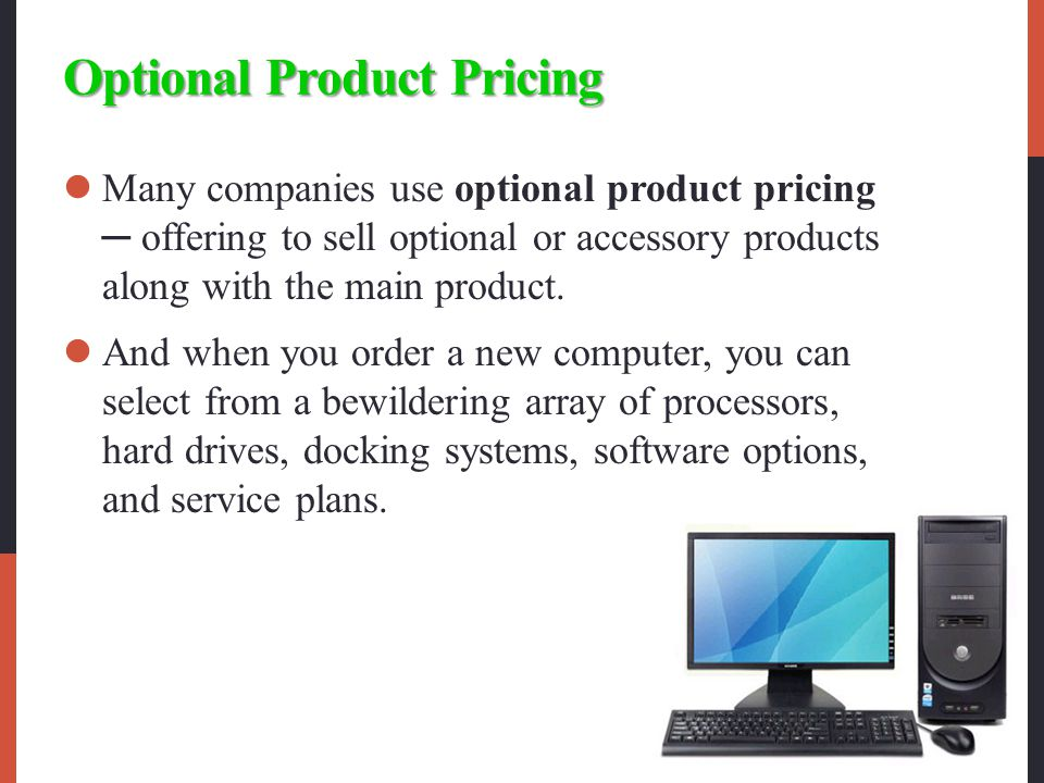 Optional Product Pricing