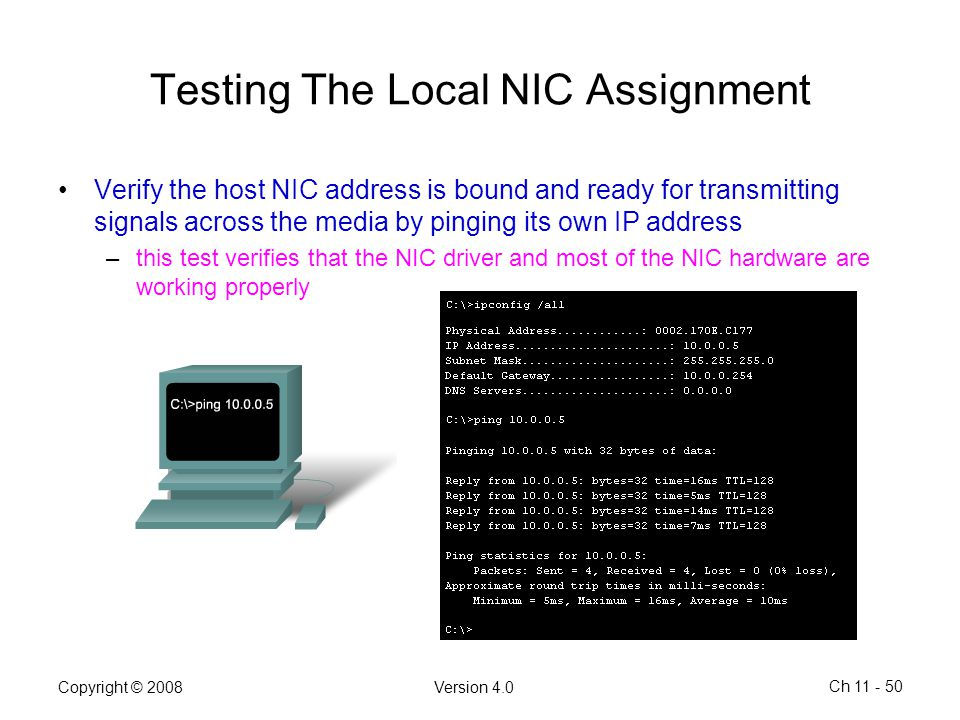 Testing The Local NIC Assignment