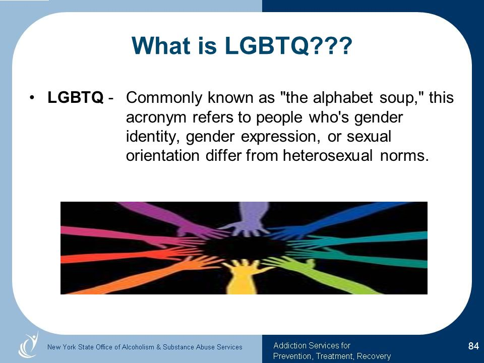 What is LGBTQ