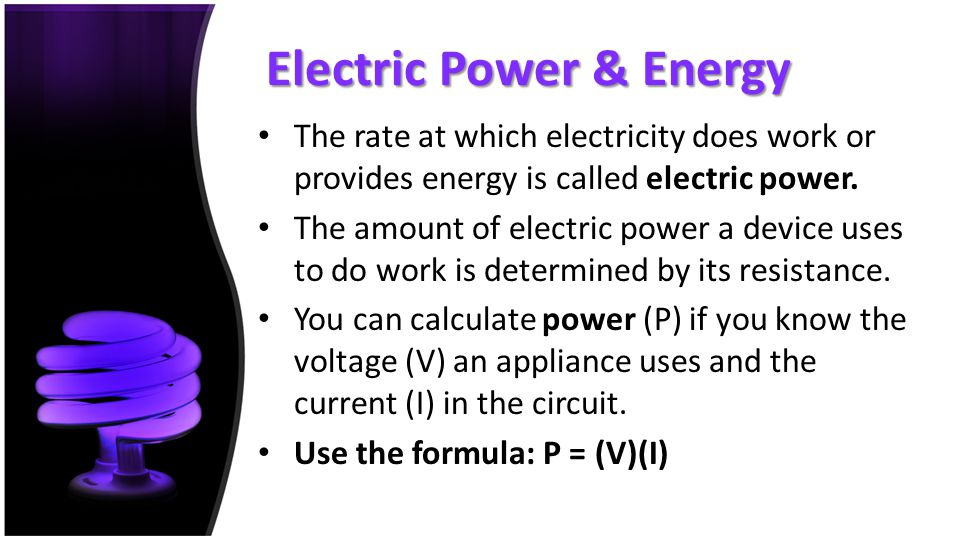 Electric Power & Energy