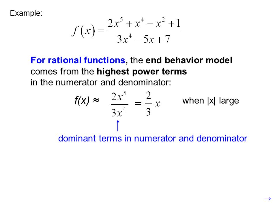 Example:For rational functions, the end behavior model comes from the highest power terms. in the numerator and denominator:
