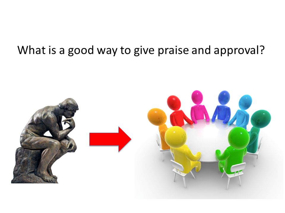 What is a good way to give praise and approval