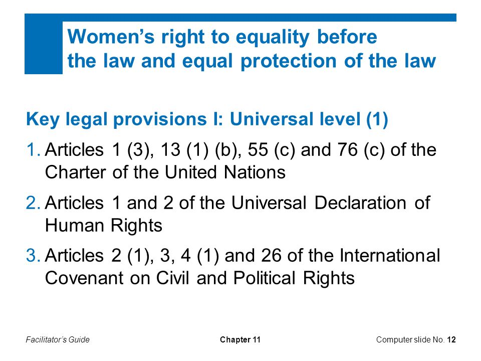 Women's right to equality before the law and equal protection of the law