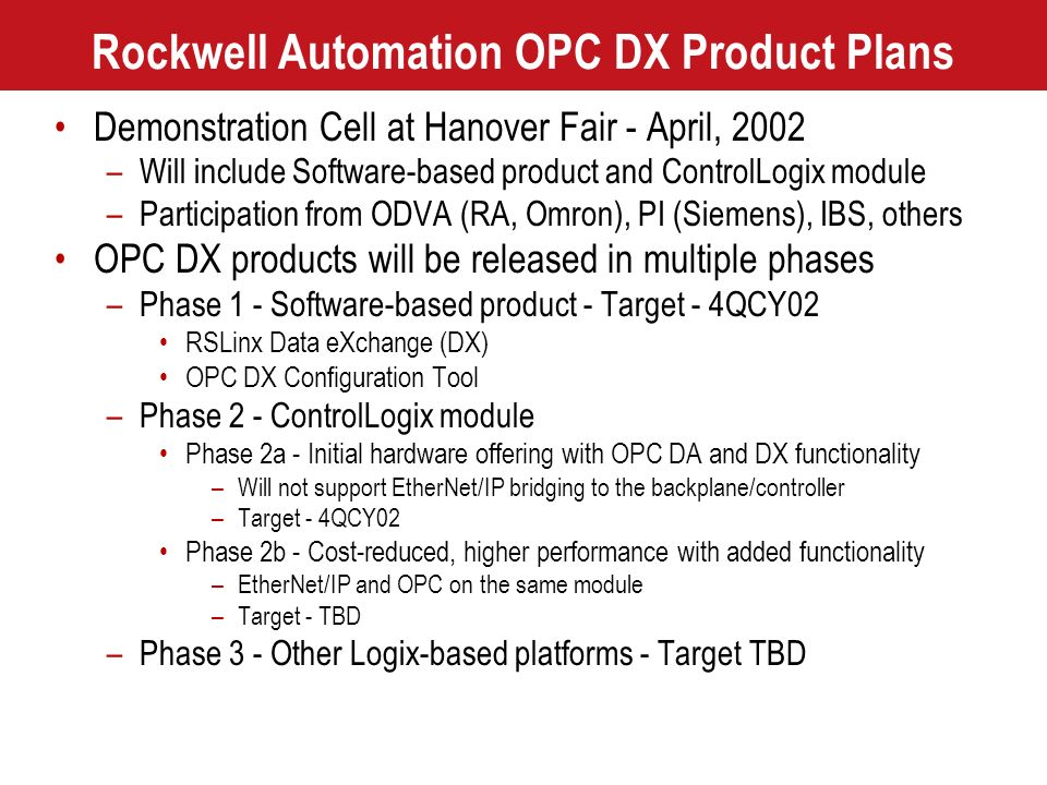 Rockwell Automation OPC DX Product Plans