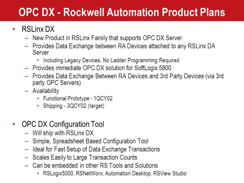 OPC DX - Rockwell Automation Product Plans