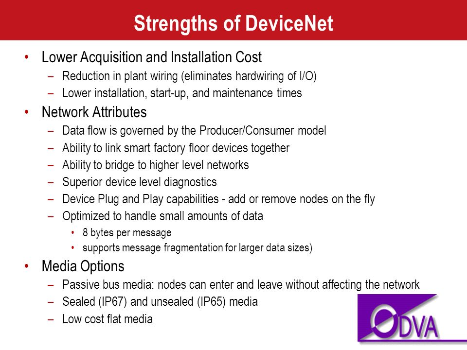 Strengths of DeviceNet