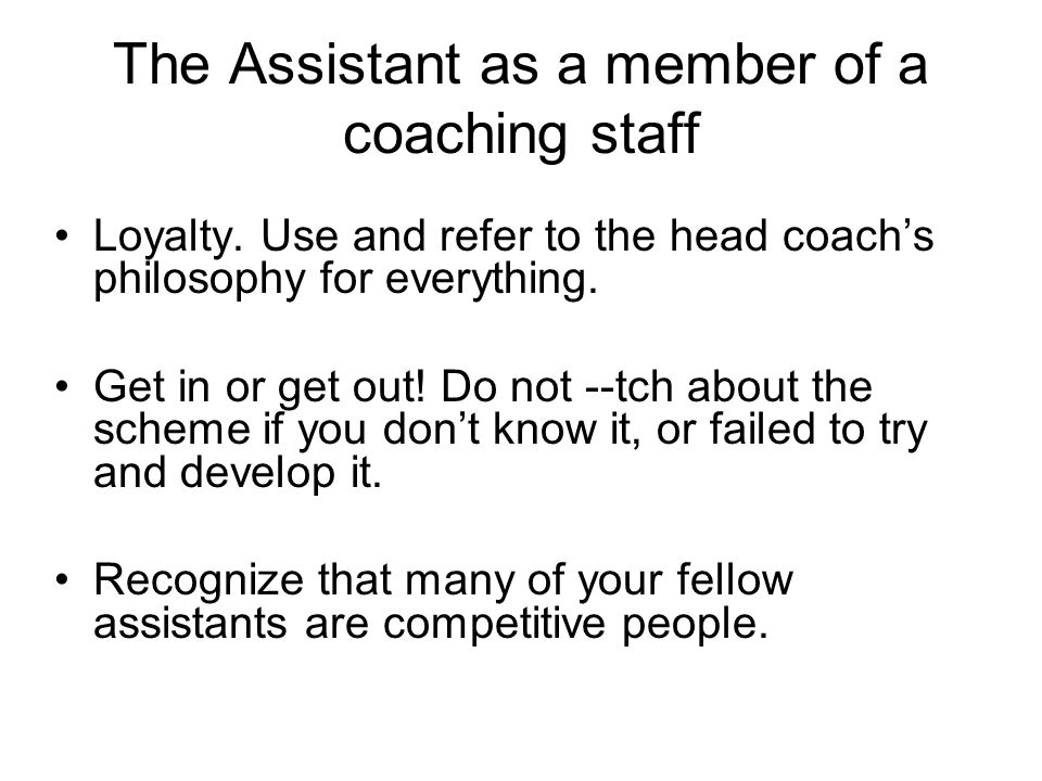 The Assistant as a member of a coaching staff