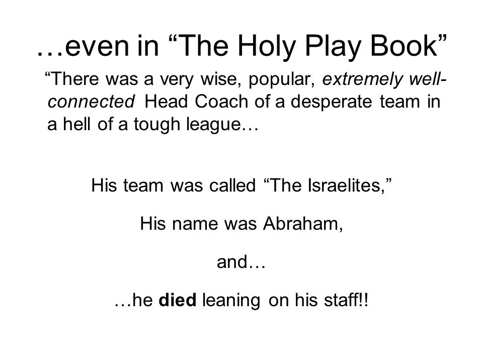 …even in The Holy Play Book