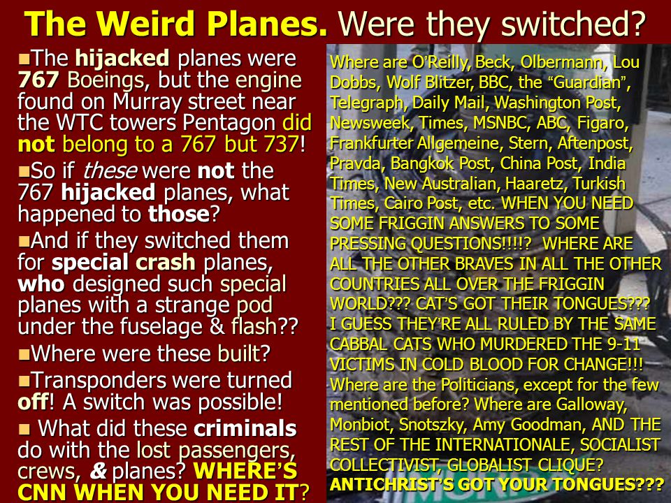The Weird Planes. Were they switched