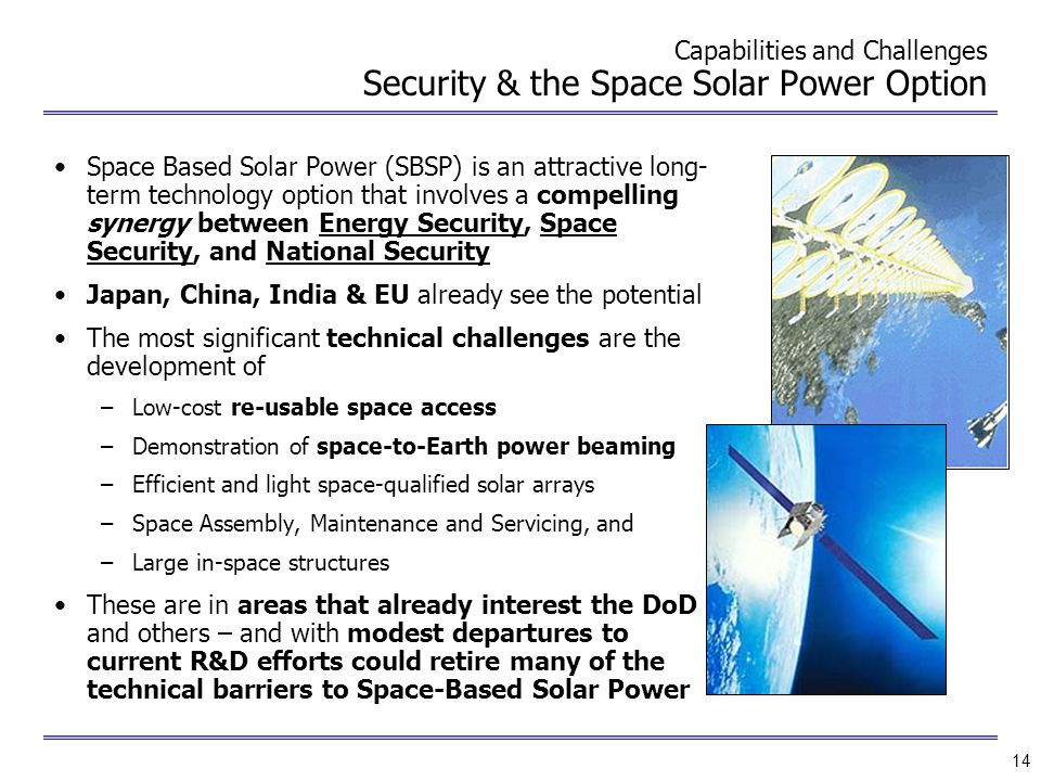Capabilities and Challenges Security & the Space Solar Power Option