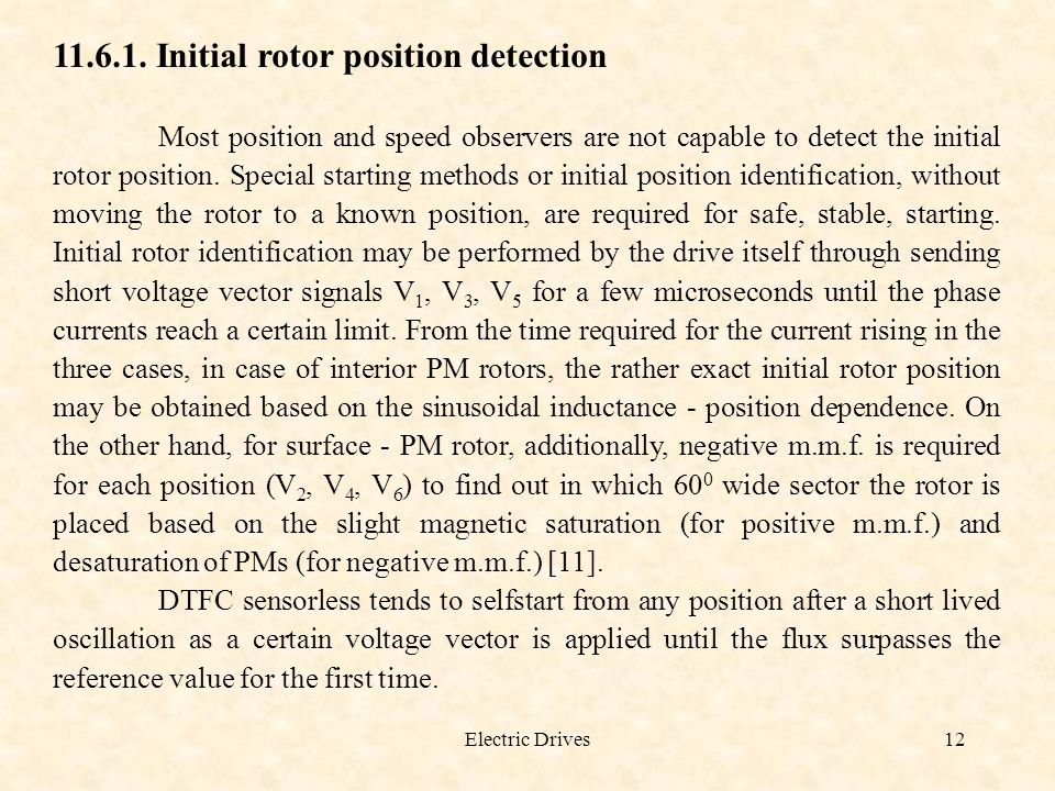 11.6.1. Initial rotor position detection