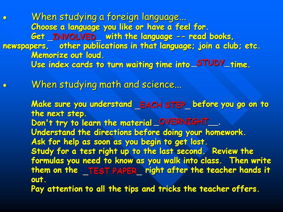 how to study for a language test the night before