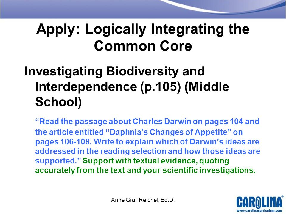 Apply: Logically Integrating the Common Core
