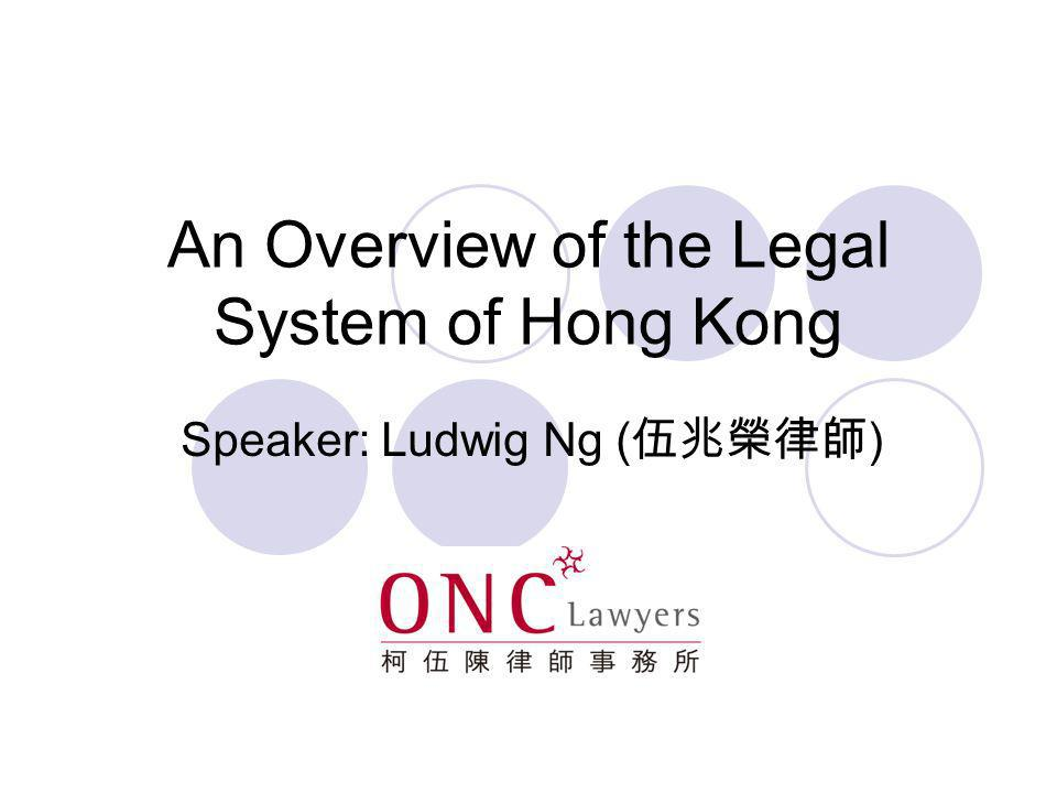 An Overview of the Legal System of Hong Kong