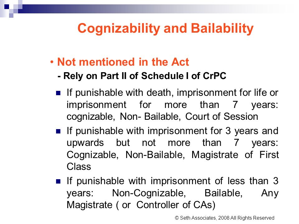 Cognizability and Bailability