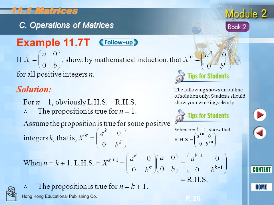 Example 11.7T 11.1 Matrices Solution: C. Operations of Matrices