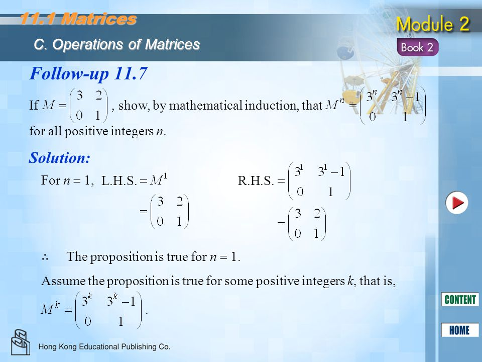Follow-up 11.7 11.1 Matrices Solution: C. Operations of Matrices