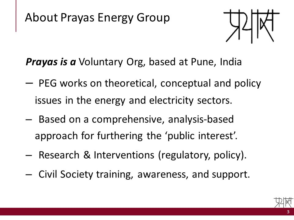 About Prayas Energy Group