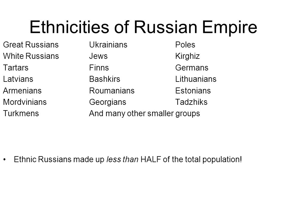 Ethnicities of Russian Empire