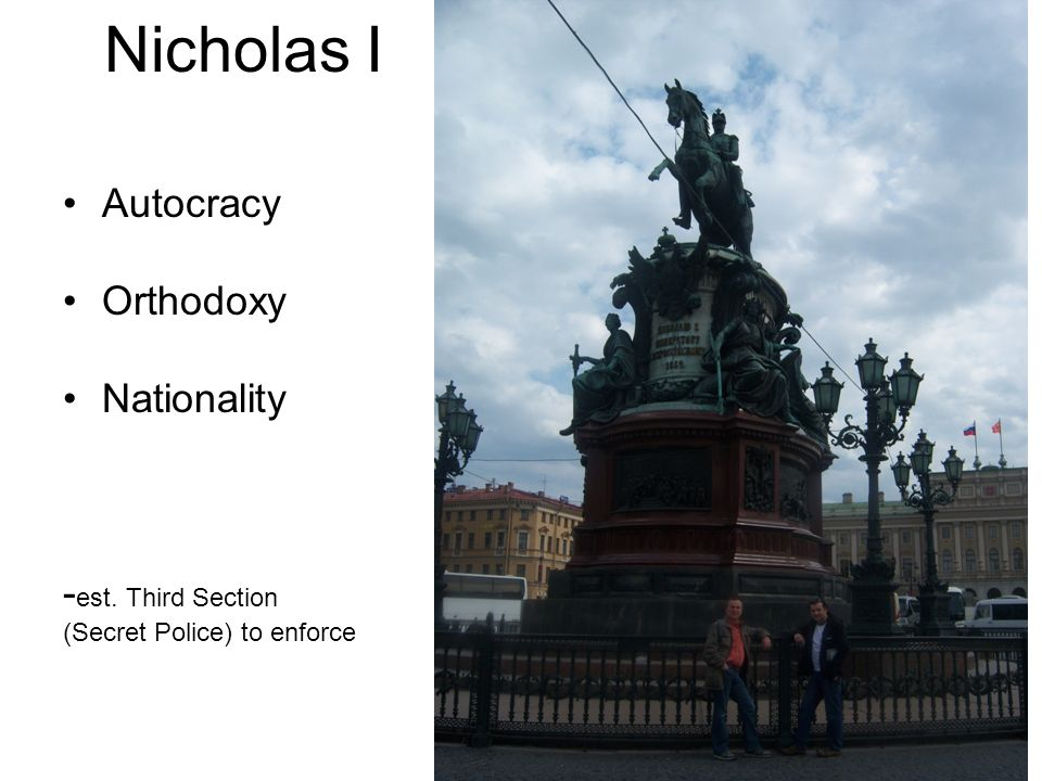 Nicholas I Autocracy Orthodoxy Nationality -est. Third Section