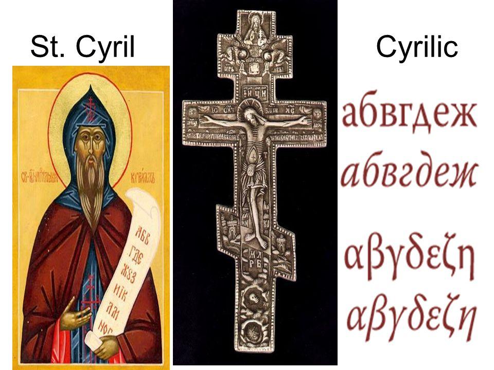 St. Cyril Cyrilic