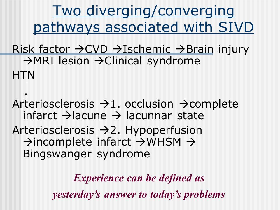 Two diverging/converging pathways associated with SIVD