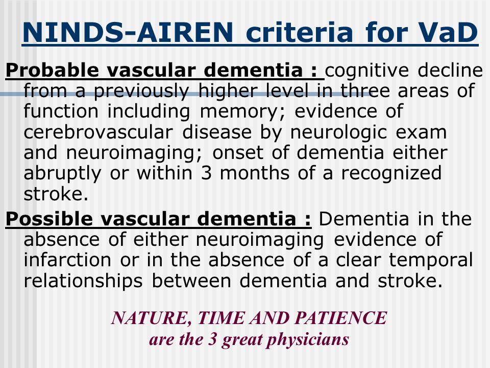 NINDS-AIREN criteria for VaD