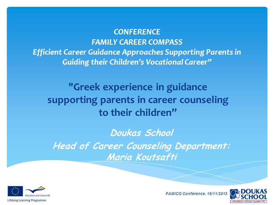 Head of Career Counseling Department: Maria Koutsafti