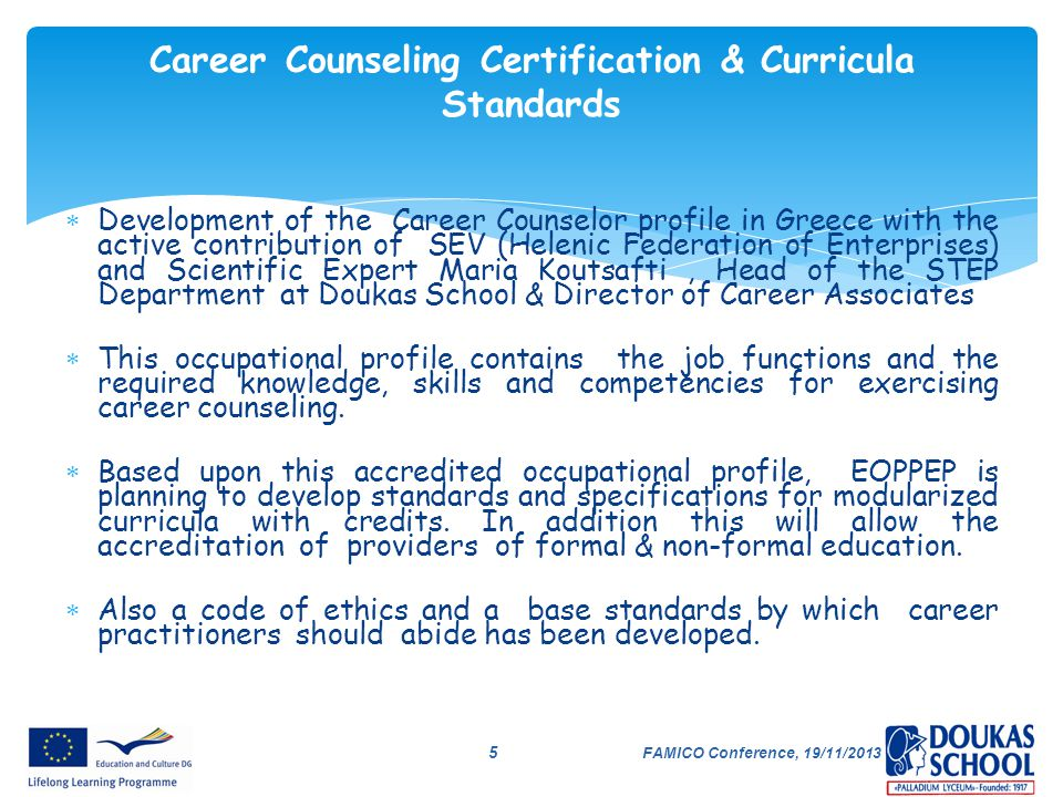 Career Counseling Certification & Curricula Standards