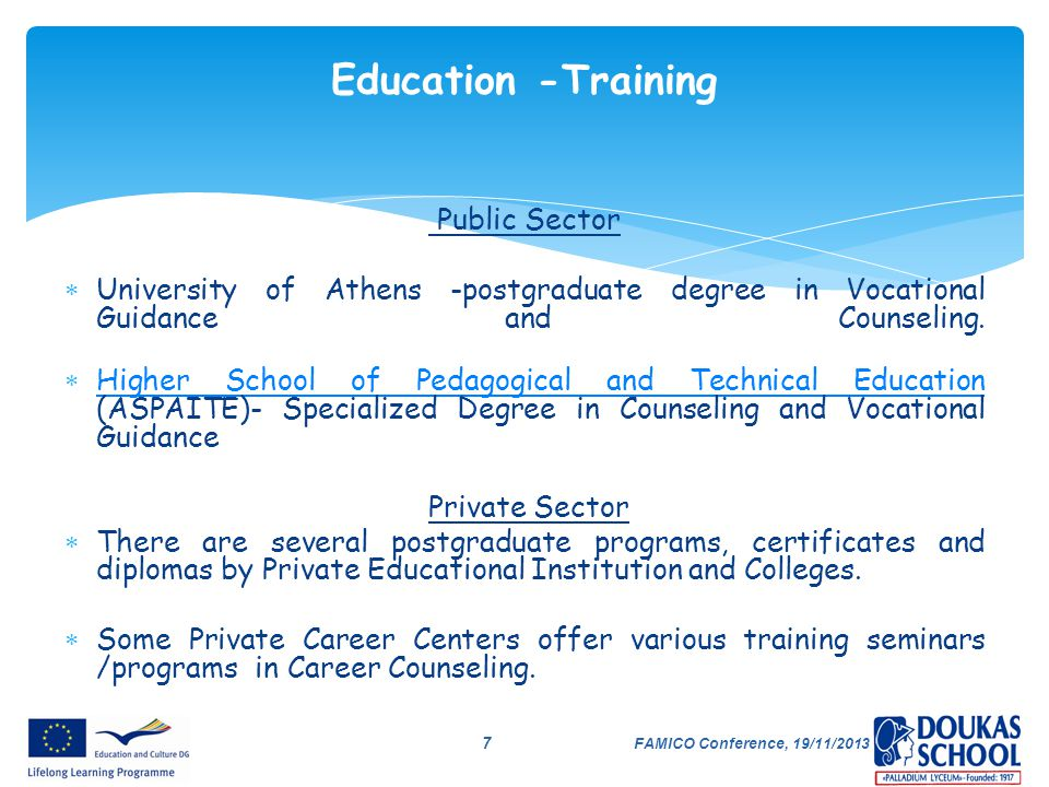 Education -Training Public Sector