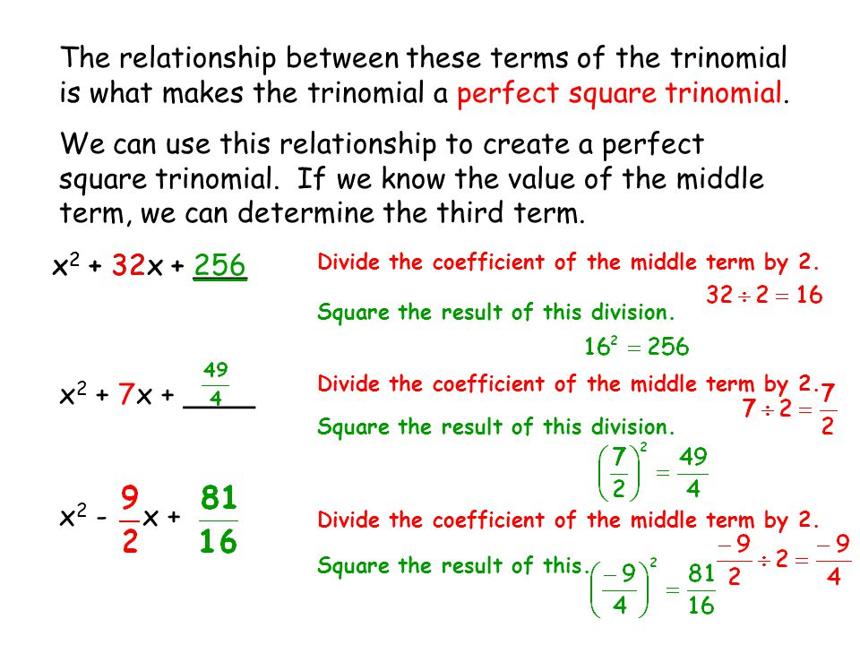 how to make a perfect square trinomial