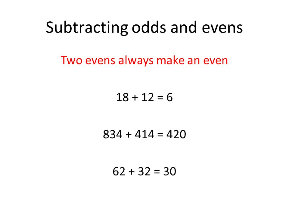 Subtracting odds and evens