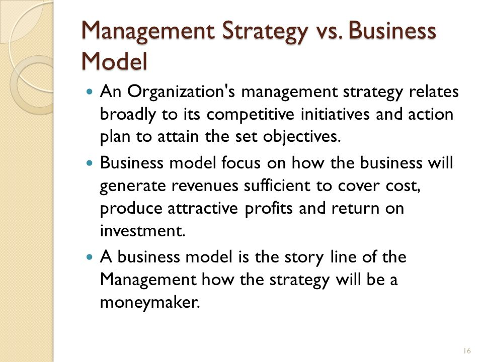 Management Strategy vs. Business Model
