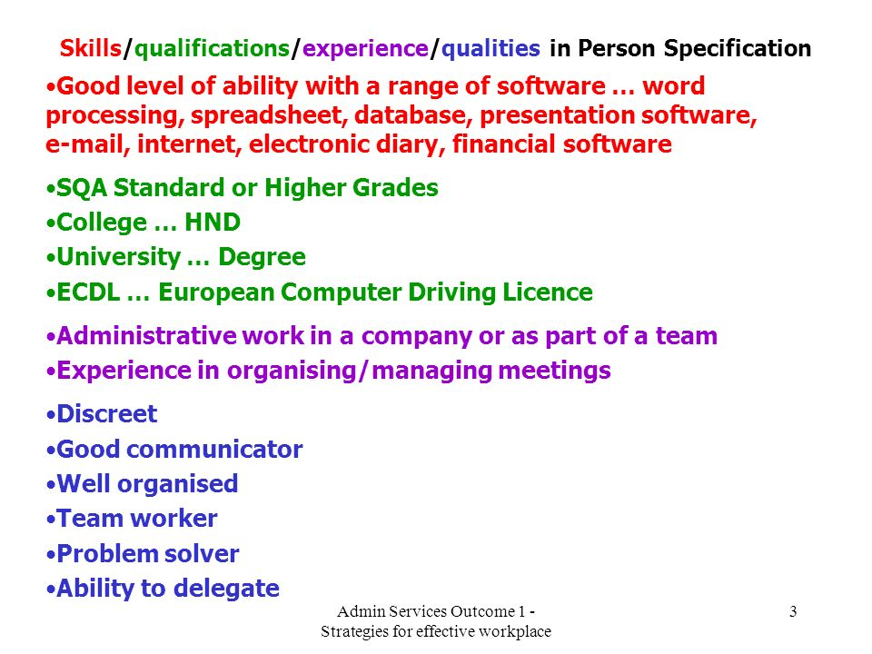 Skills/qualifications/experience/qualities in Person Specification