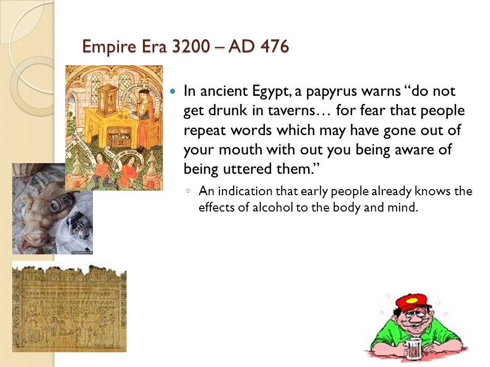 Empire Era 3200 – AD 476