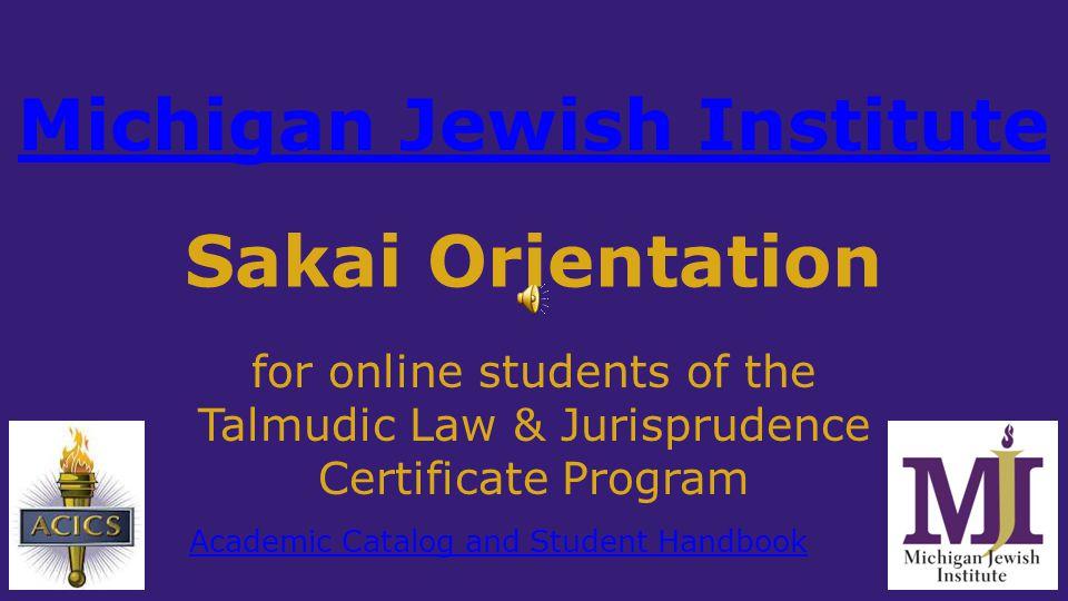 Michigan Jewish Institute