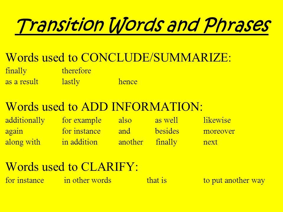 transition words conclude essay It is important however for the writer to be more specific rather than being general in his choice of transition words to use in his essay.