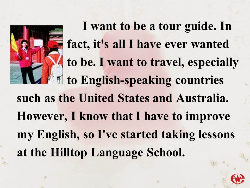 I want to be a tour guide. In