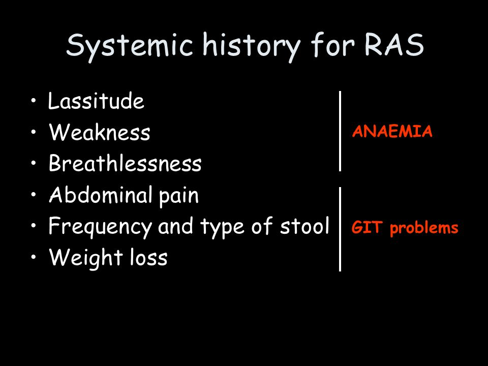 Systemic history for RAS