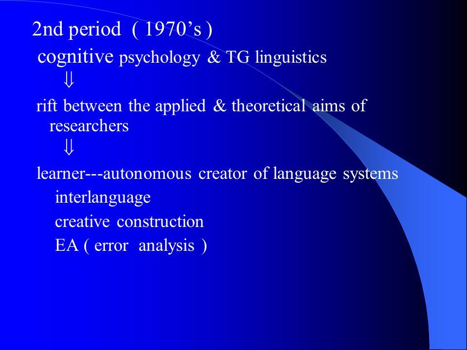 cognitive psychology & TG linguistics