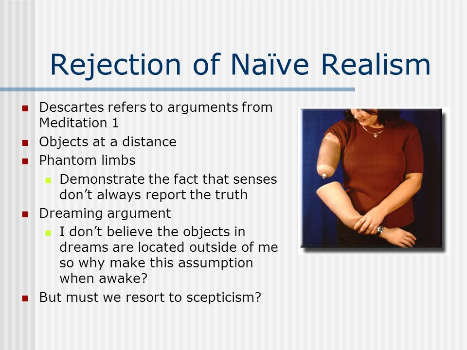 Rejection of Naïve Realism