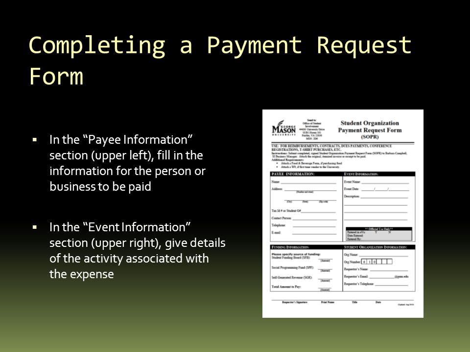 Completing a Payment Request Form