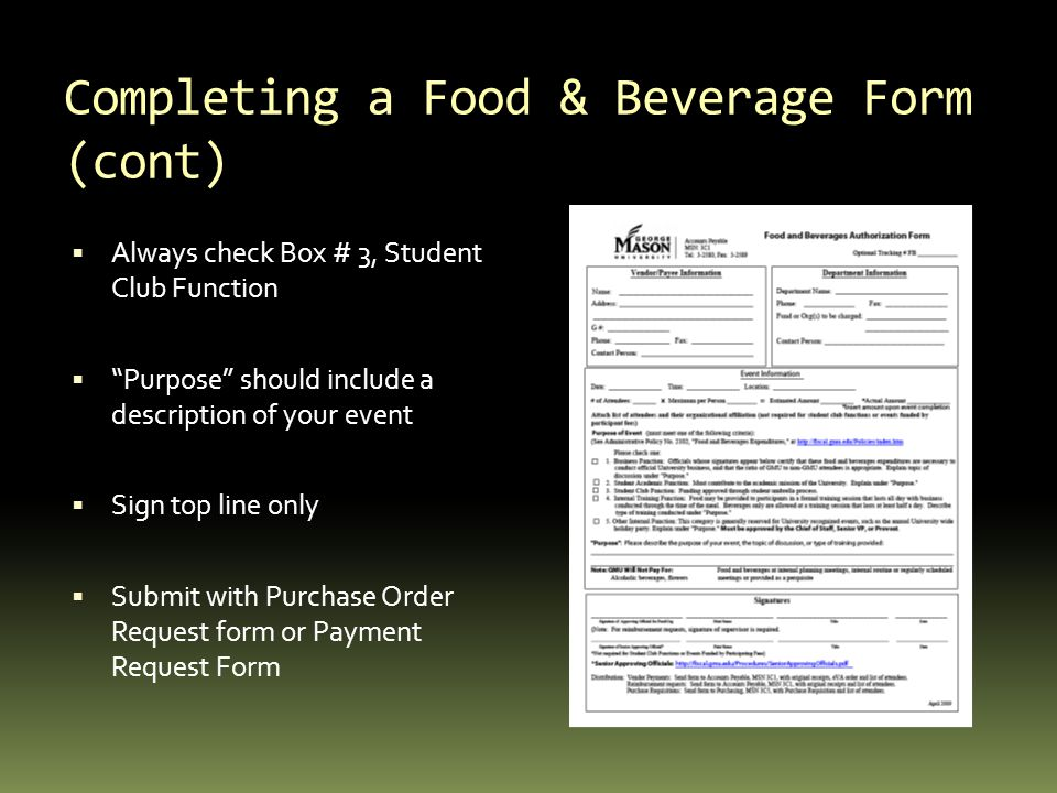 Completing a Food & Beverage Form (cont)