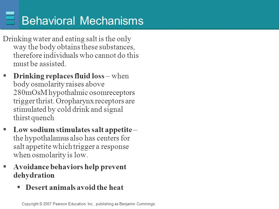 Behavioral Mechanisms