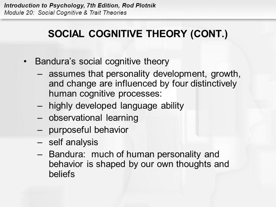 an analysis of the process of human development and the social cognitive theory Social interaction plays a fundamental role in the process of cognitive development in contrast to jean piaget's understanding of child development (in which development necessarily precedes learning), vygotsky felt social learning precedes development.