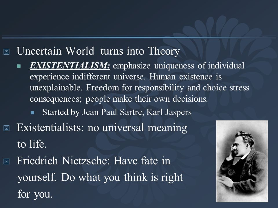 Uncertain World turns into Theory