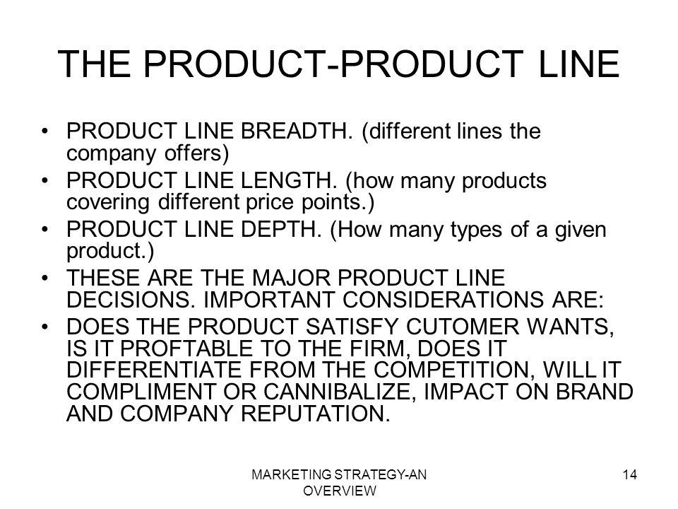 THE PRODUCT-PRODUCT LINE