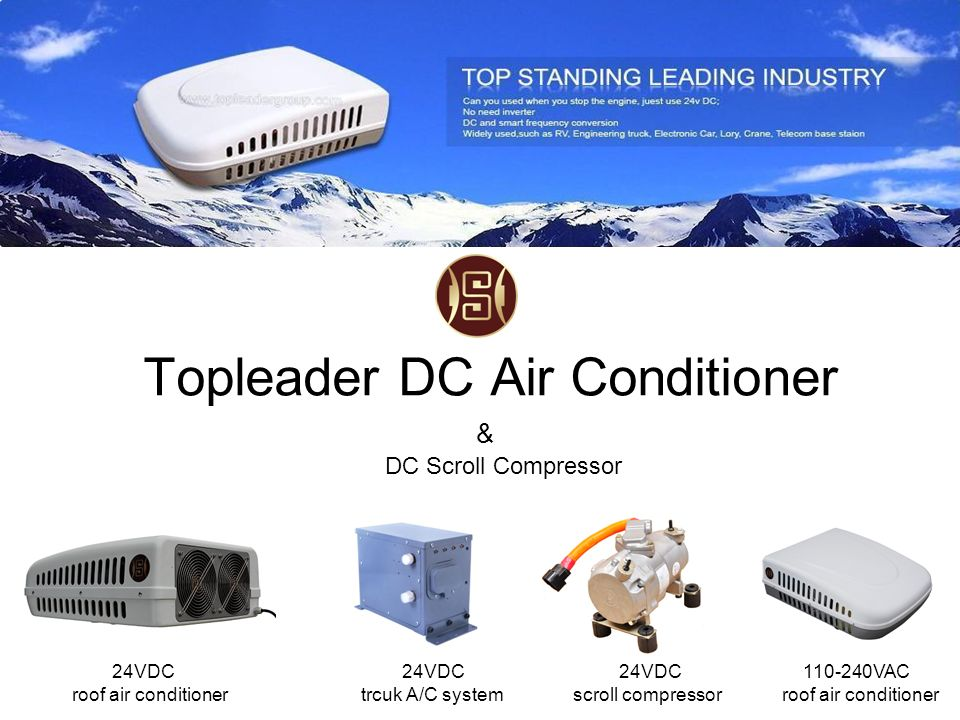 Topleader DC Air Conditioner